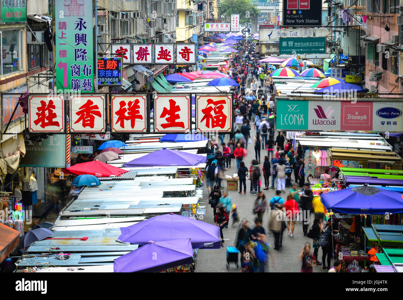 Hong Kong - Mar 29, 2017. People at the Fa Yuen street market in Hong Kong. The area is popular with tourists and - Stock Image