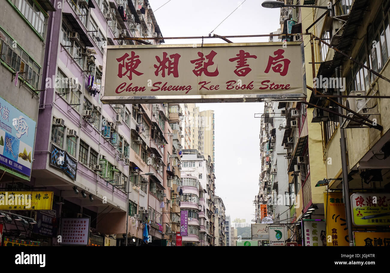 Hong Kong - Mar 29, 2017. The busy Fa Yuen street market in Mong Kok, Hong Kong. The area is popular with tourists - Stock Image