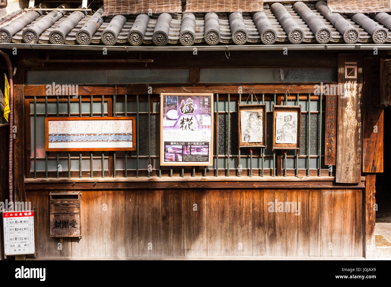 Japan, Rural town of Tatsuno. Traditional store, with Japanese kanji signs over slatted window for hand made miso - Stock Image