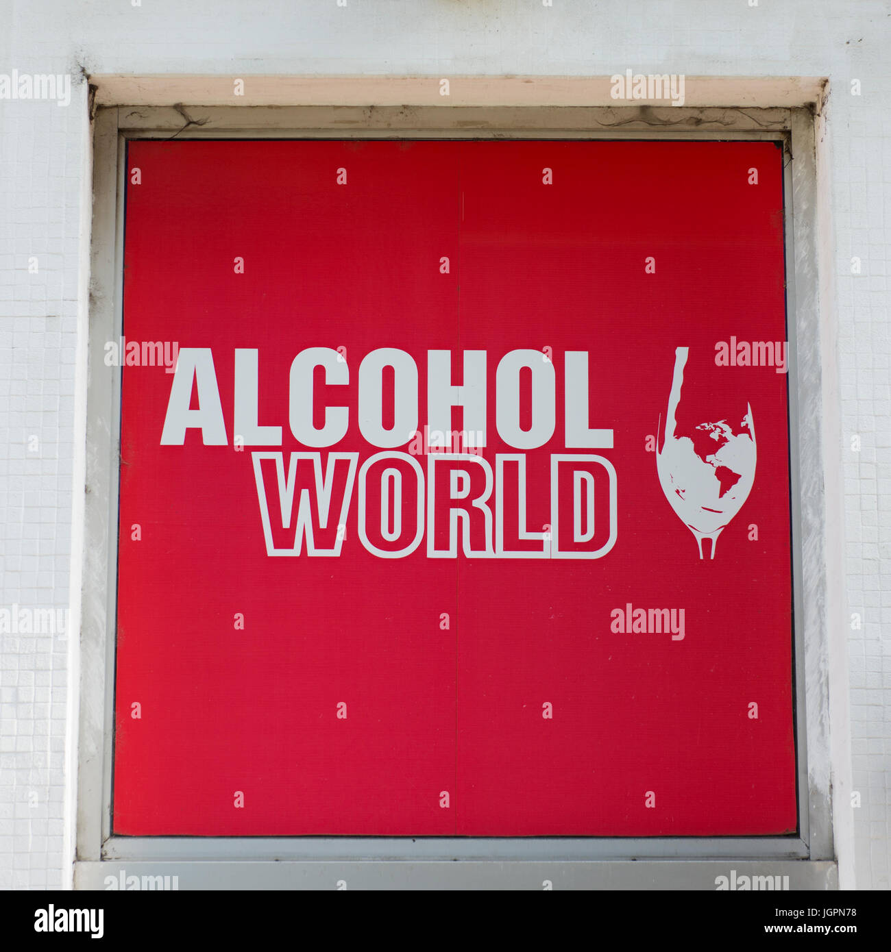 Advertisement for store selling alcohol in central Sofia. Bulgaria ranks high in the world for per capita consumption. - Stock Image