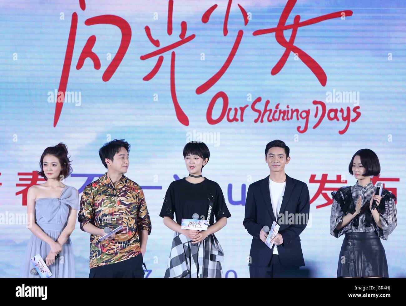 170710 Beijing July 10 2017 Xinhua Cast Members Of Film Our Shining Days Attend A Press Conference In Beijing Capital Of China July 10