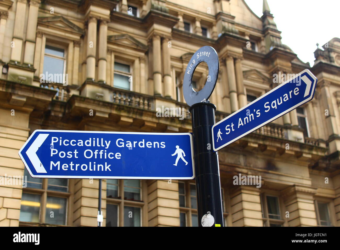 Manchester Arndale Shopping Centre - View of Exterior at Front of Main Entrance - Stock Image