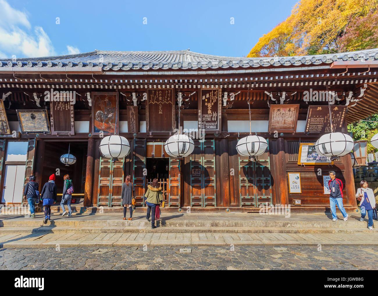 Nigatsu-do Hall at Todai-ji Temple in Nara, Japan - Stock Image