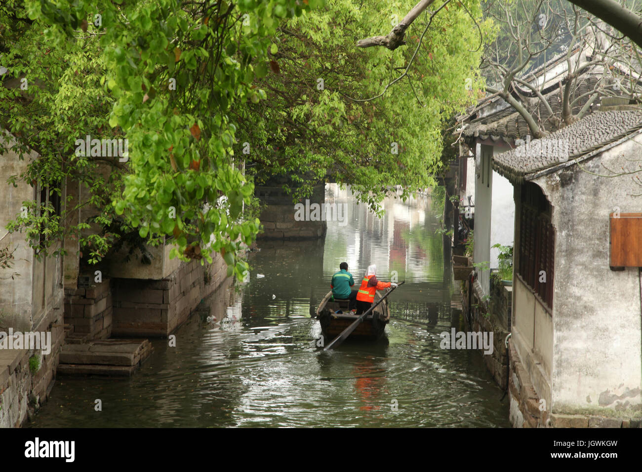 Kunshan,Jiangsu,China Stock Photo