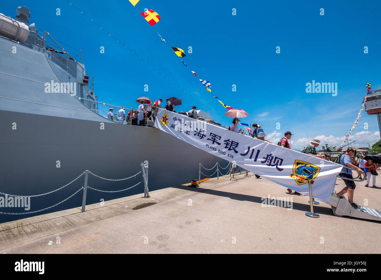 Ngong Shuen Chau Naval Base, Hong Kong  - June 9, 2017 : Yinchuan (number 175) missile destroyer visited Hong Kong and was opened to the public. Stock Photo