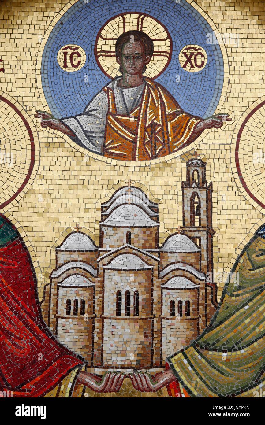 Saints Barnabas and Hilarion mosaic detail. Cyprus. - Stock Image