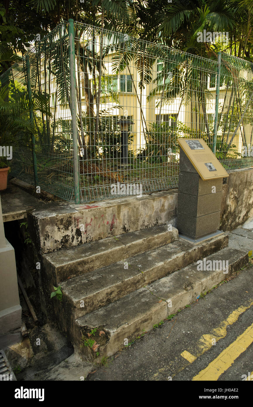 All that remains of the Yeung Ching School, moved to this site in Singapore in 1918.It was a private Primary school - Stock Image