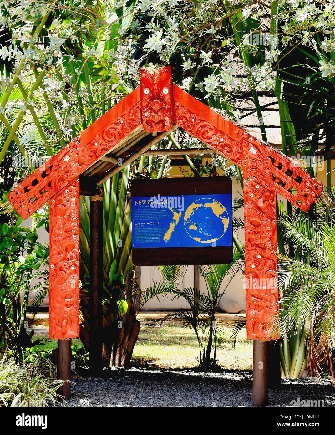 Honolulu, Hawaii - May 27, 2016:Entrance to the New Zealand (Aotearoa) Village at the Polynesian Cultural Center Stock Photo