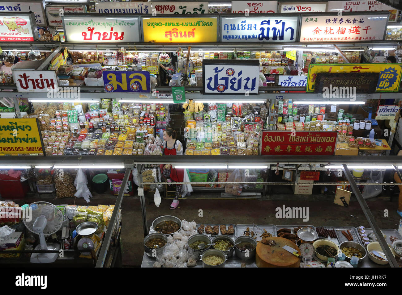 Indoor market in Chiang Mai. Thailand. - Stock Image
