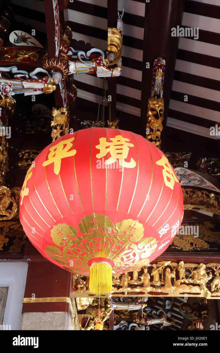 Thian Hock Keng Temple.  Red Paper Lantern on Chinese Temple.   Singapore. - Stock Image