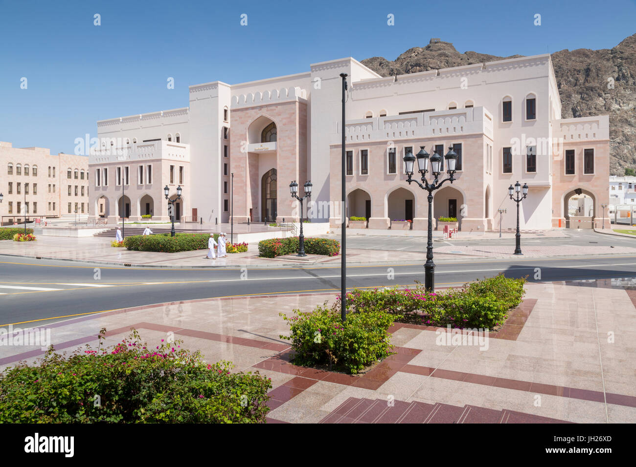 Secretary General for Taxation building at The Sultans Palace, Muscat, Oman, Middle East - Stock Image