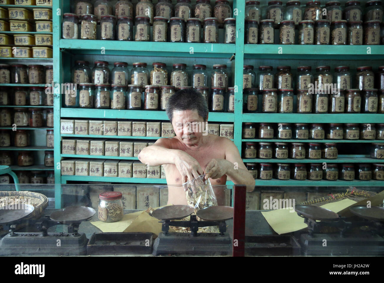 Traditional Chinese medicine pharmacy.  Herbal medicine therapy.  Ho Chi Minh City. Vietnam. - Stock Image
