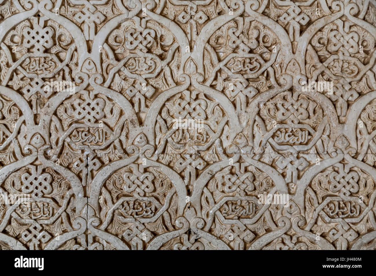 Wall detail, Nasrid Palaces, The Alhambra, Granada, Spain - Stock Image