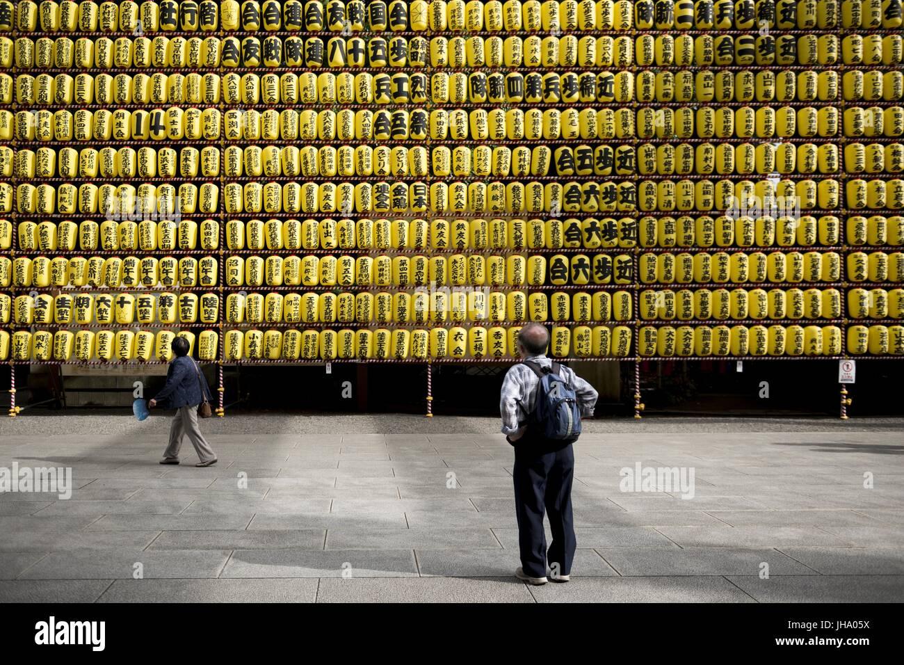 Hiratsuka, Kanagawa, Japan. 13th July, 2017. Visitors enjoy the display of a row of paper lanterns with the names - Stock Image