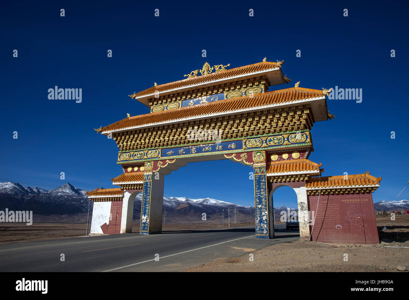 Litang,Sichuan,China - Stock Image