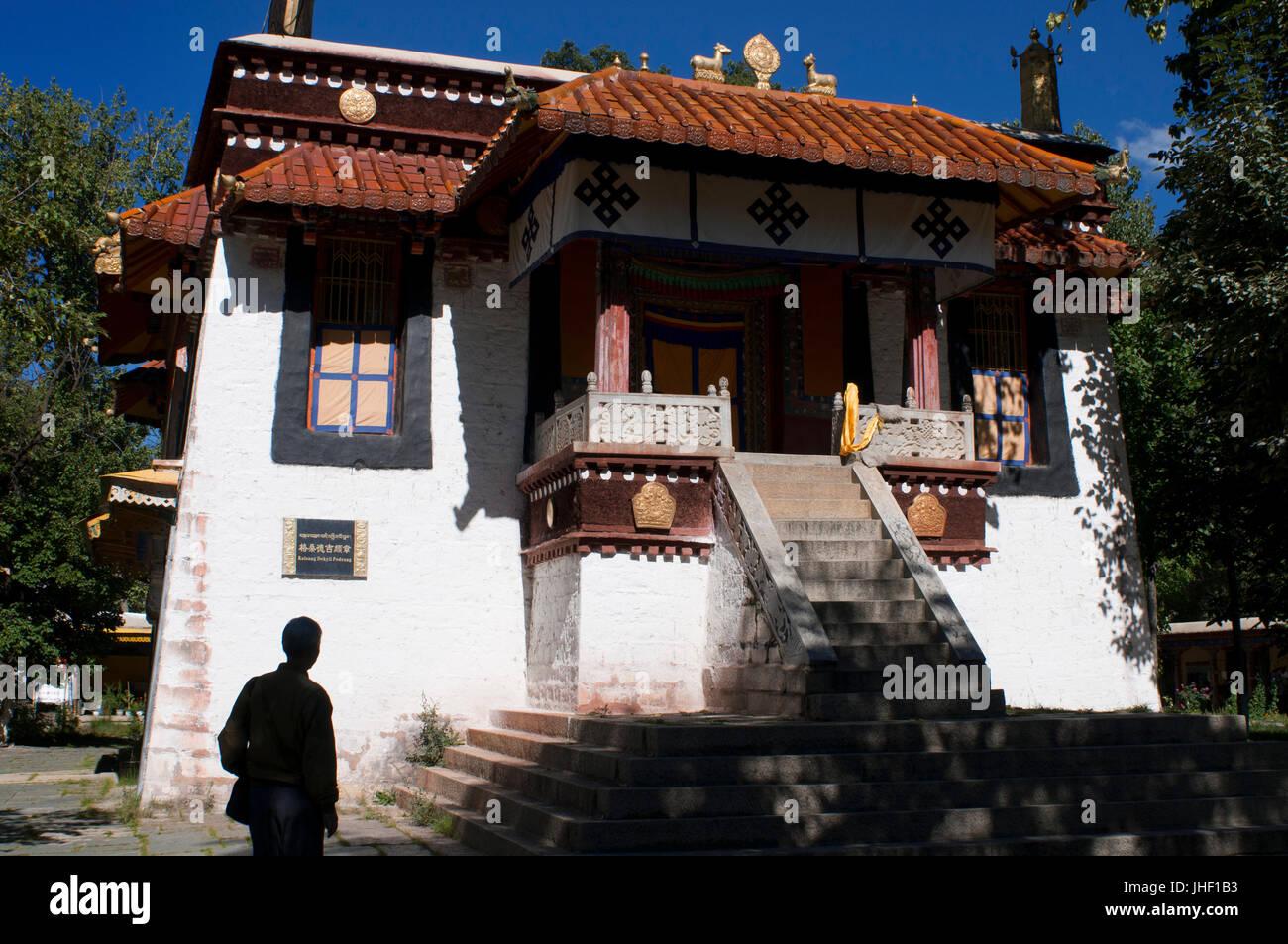 Norbulingka Palace or summer palace, Lhasa, Tibet (Xizang, China). The palace served as the traditional summer residence - Stock Image
