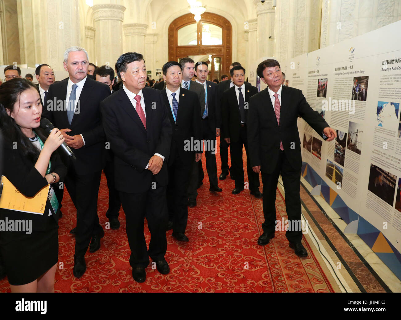 Bucharest, Romania. 14th July, 2017. Liu Yunshan, a member of the Standing Committee of the Political Bureau of - Stock Image