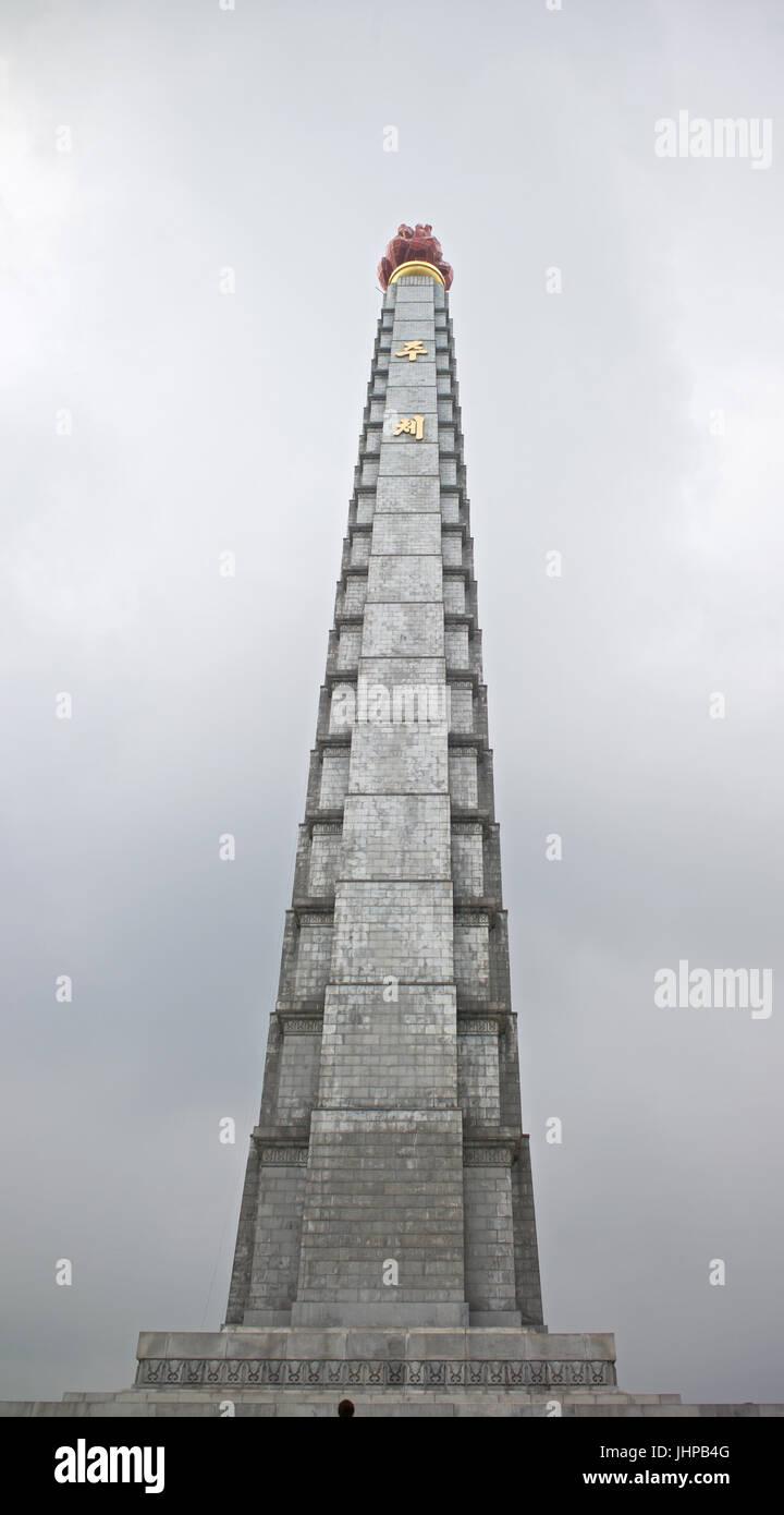 Juche Tower. Pyongyang, DPRK / North Korea - Stock Image