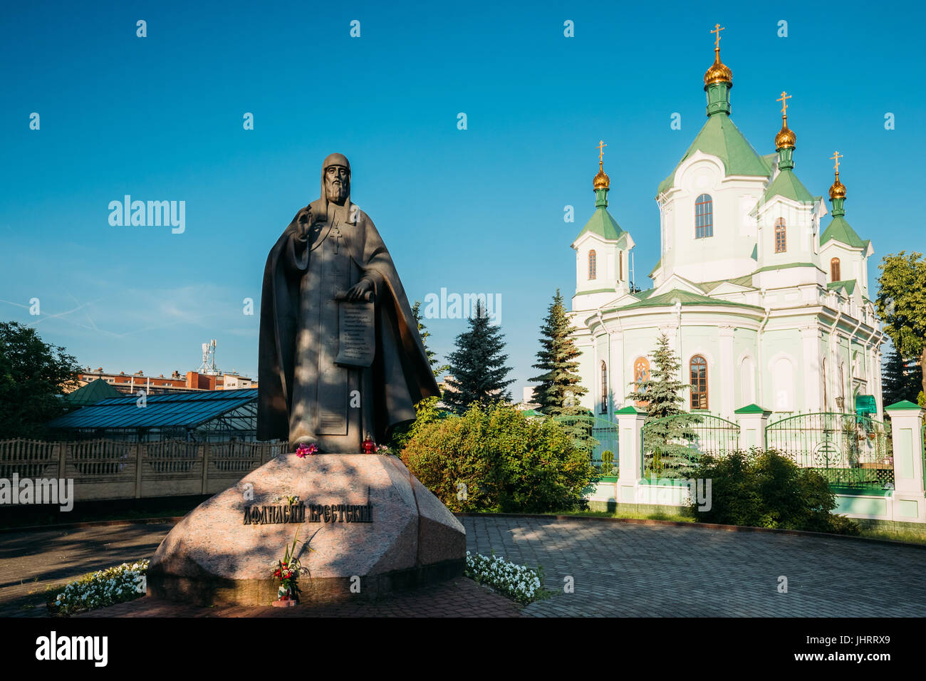 Brest, Belarus - June 6, 2017: Monument Near Simeon's Stylites Cathedral Church To Holy Hieromartyr Athanasius - Stock Image