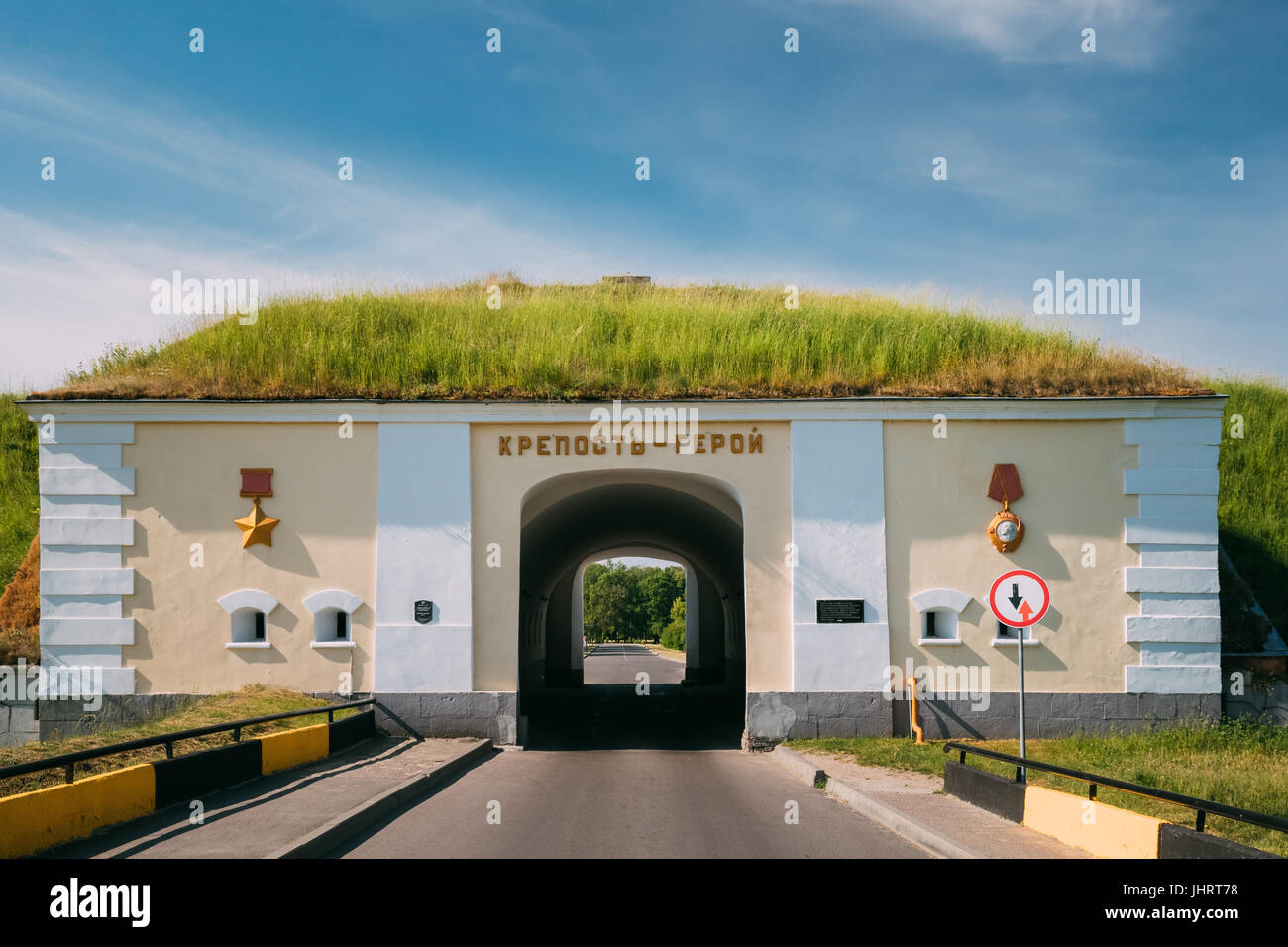 Brest, Belarus. The Northern Gates Of The Brest Fortress In Sunny Summer Day. Brest Hero-fortress Was The First - Stock Image
