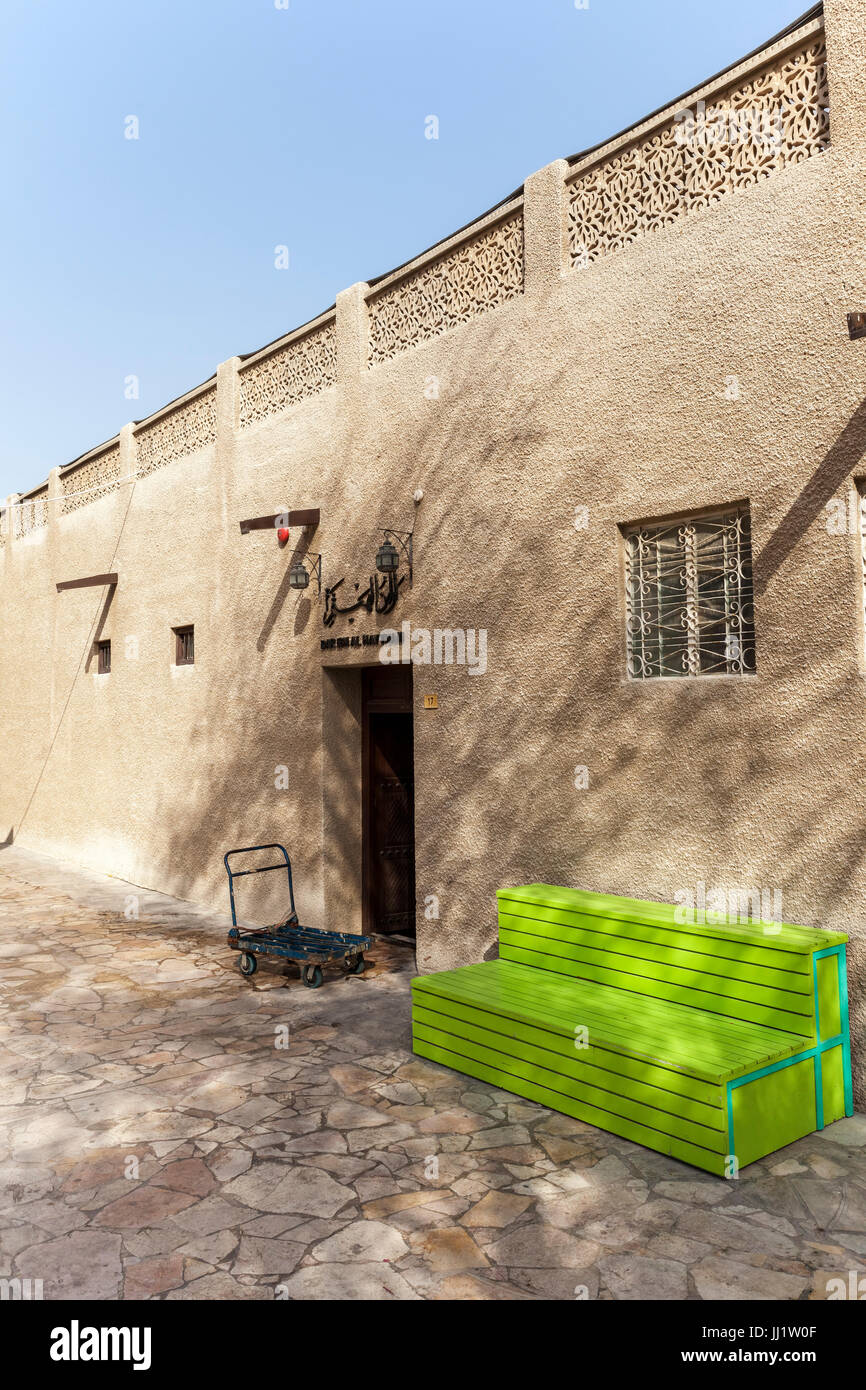 Dar Ibn Al Haytham, Museum for Visual Art, Al Fahidiold souk area, Bastakiya, Dubai, United Arab Emirates - Stock Image