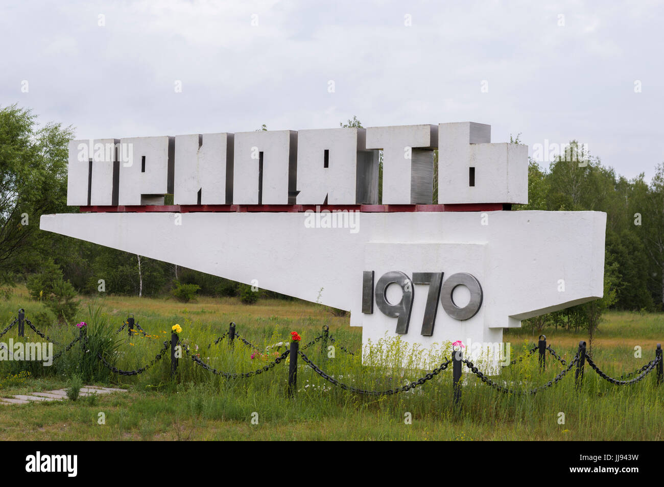Pripyat City Sign in Chernobyl Exclusion Zone - Stock Image