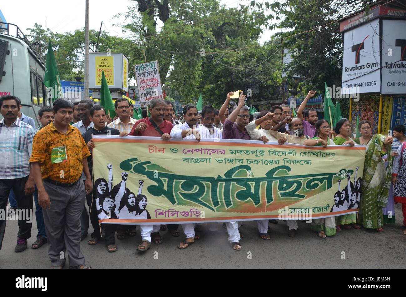 Siliguri, India. 19th July, 2017. Amra Bangali organization conducted their Mass rally in Siliguri West Bengal India - Stock Image