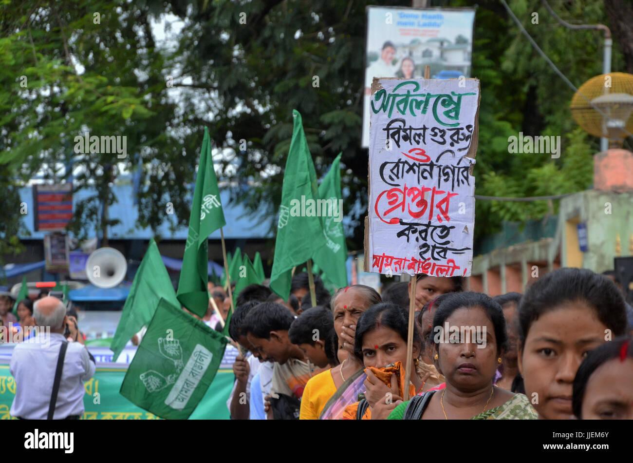 Siliguri, India. 19th July, 2017. Amra Bangali organisation conducted their Mass rally in Siliguri West Bengal India - Stock Image