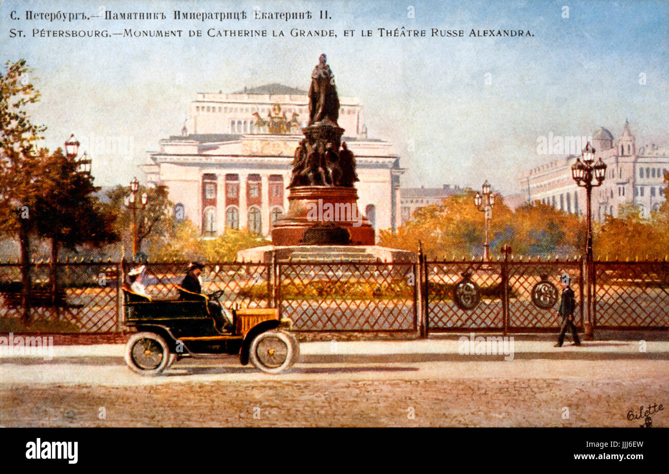 Alexandrinsky Theatre and monument to Catherine the Great in St Petersburg, Russia, by Morris. - Stock Image