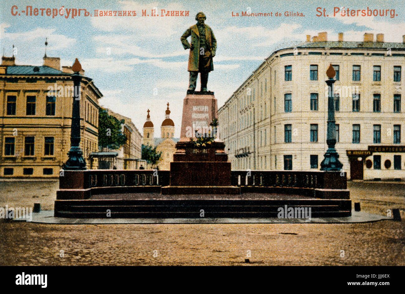 Glinka statue in St Petersburg, Russia, by Morris. - Stock Image