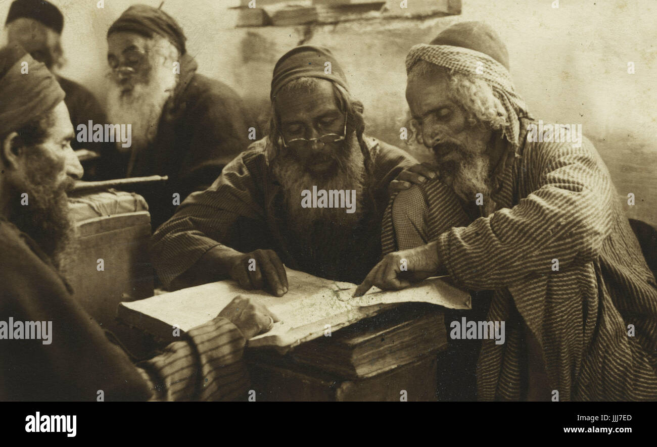 Yemenite Jews studying the Talmud, Jerusalem. Printed in Jerusalem, - Stock Image