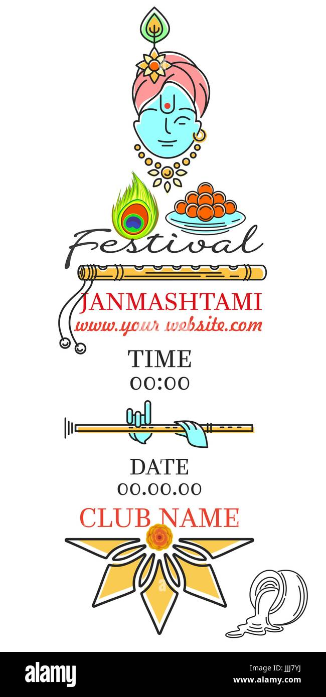 Krishna Janmashtami festival. Invitation card Stock Vector Image