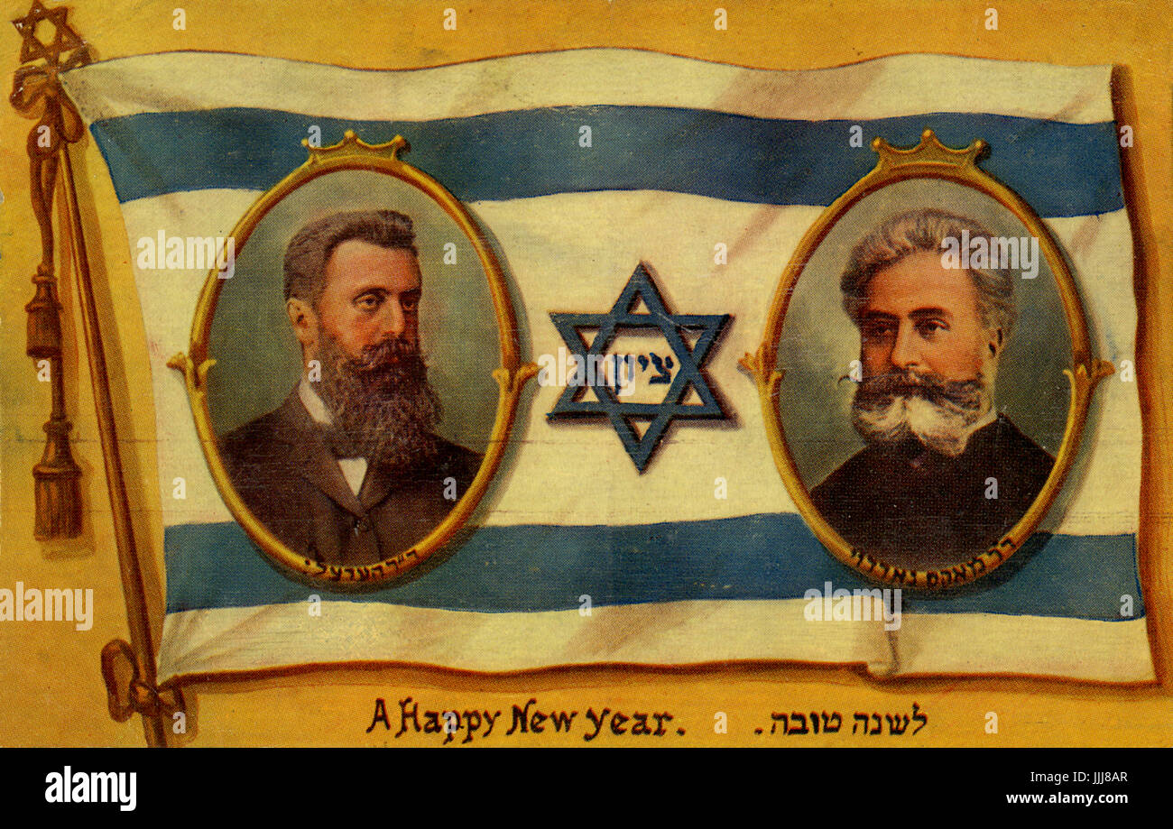 Theodor Herzl and Max Nordau, founders of the World Zionist Organisation, New Year's postcard - Stock Image