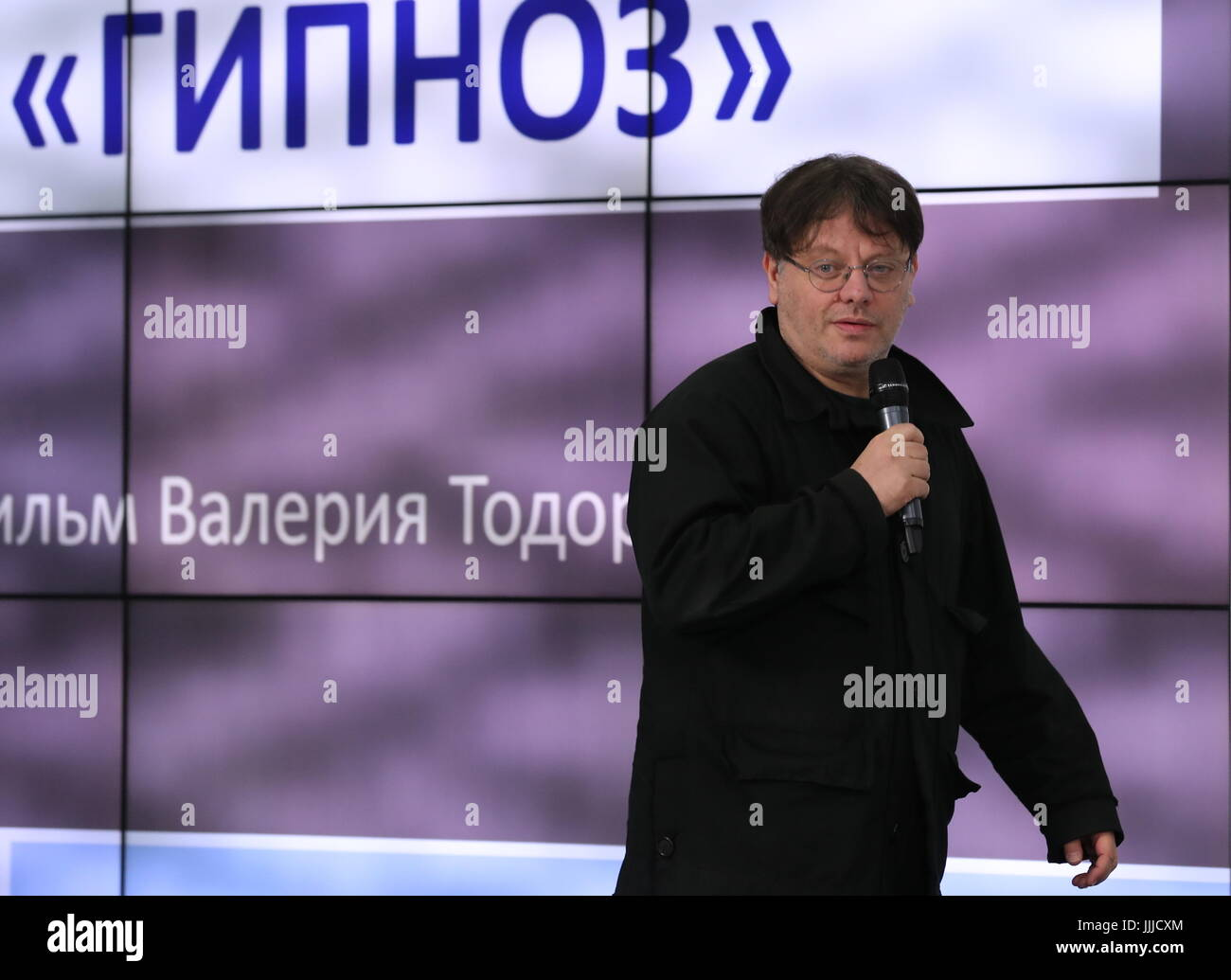Moscow, Russia. 20th July, 2017. Russian film director and producer Valery Todorovsky speaks during a presentational - Stock Image