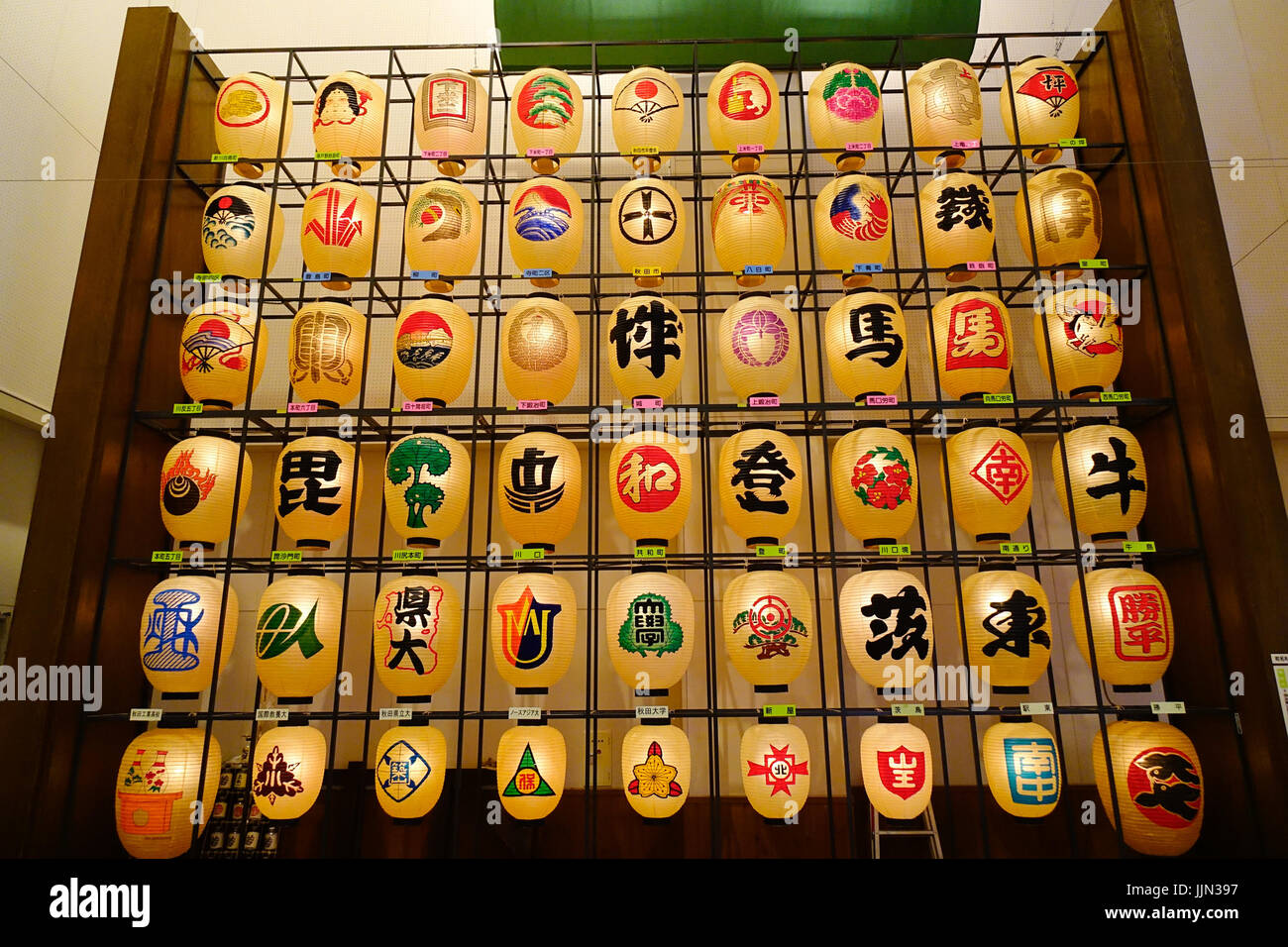 Akita, Japan - May 17, 2017. Kanto Lanterns at museum in Akita, Japan. Akita Kanto Festival, Important Intangible Stock Photo