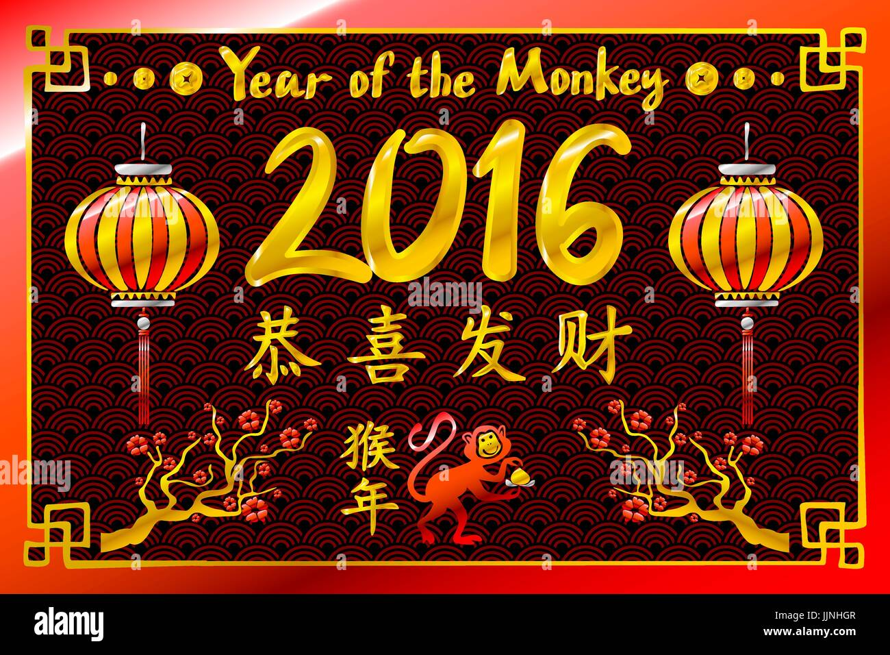 printable 2016 greeting card for the chinese new year of the monkey the image contains oriental gold nuggets gold ingots chinese paper lamps symb