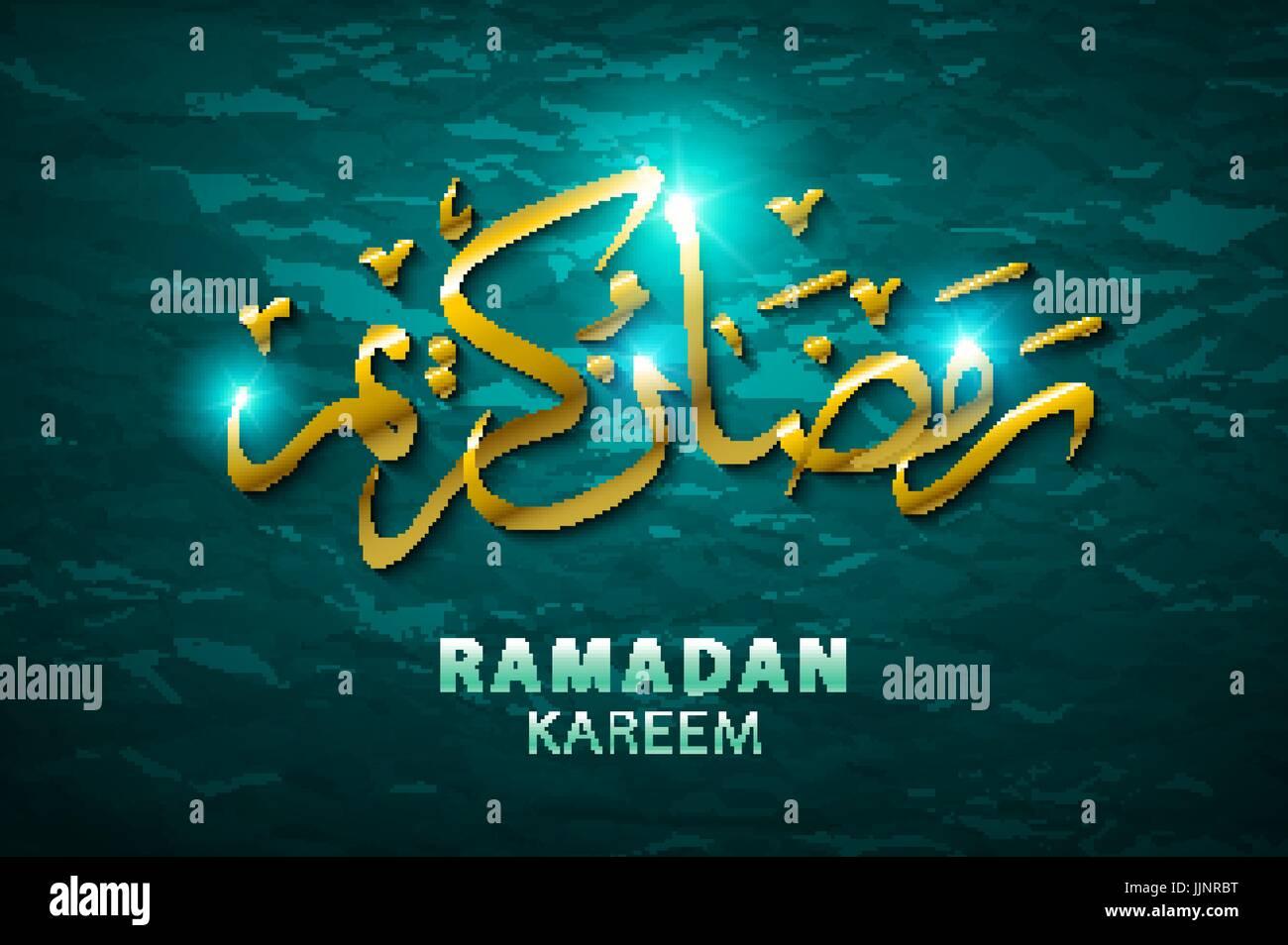 Ramadan greetings in arabic script an islamic greeting card for ramadan greetings in arabic script an islamic greeting card for holy month of ramadan kareem eps 10 vector illustration art m4hsunfo