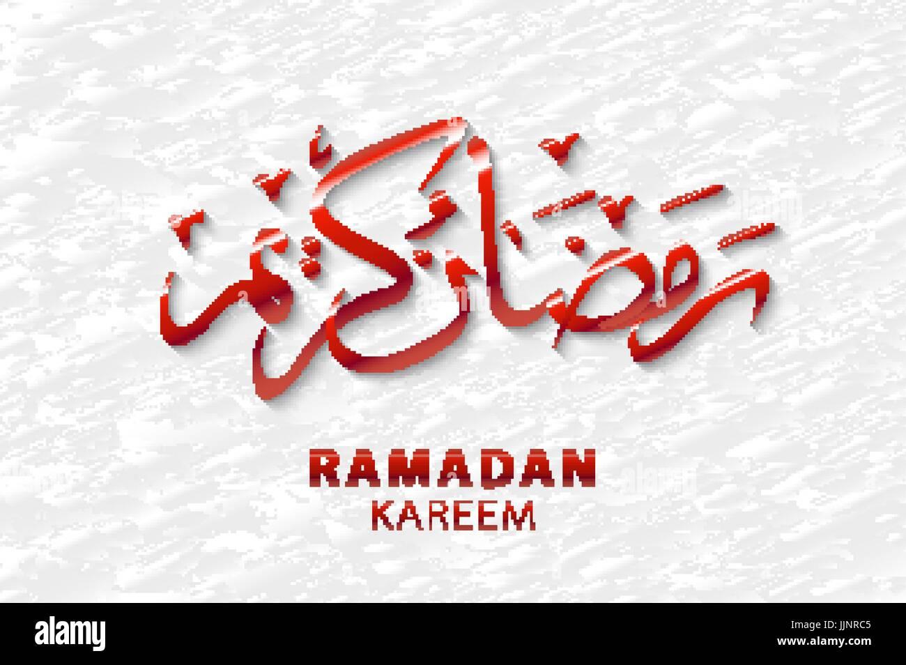 Ramadan greetings in arabic script an islamic greeting card for ramadan greetings in arabic script an islamic greeting card for holy month of ramadan kareem translation generous ramadhan art m4hsunfo