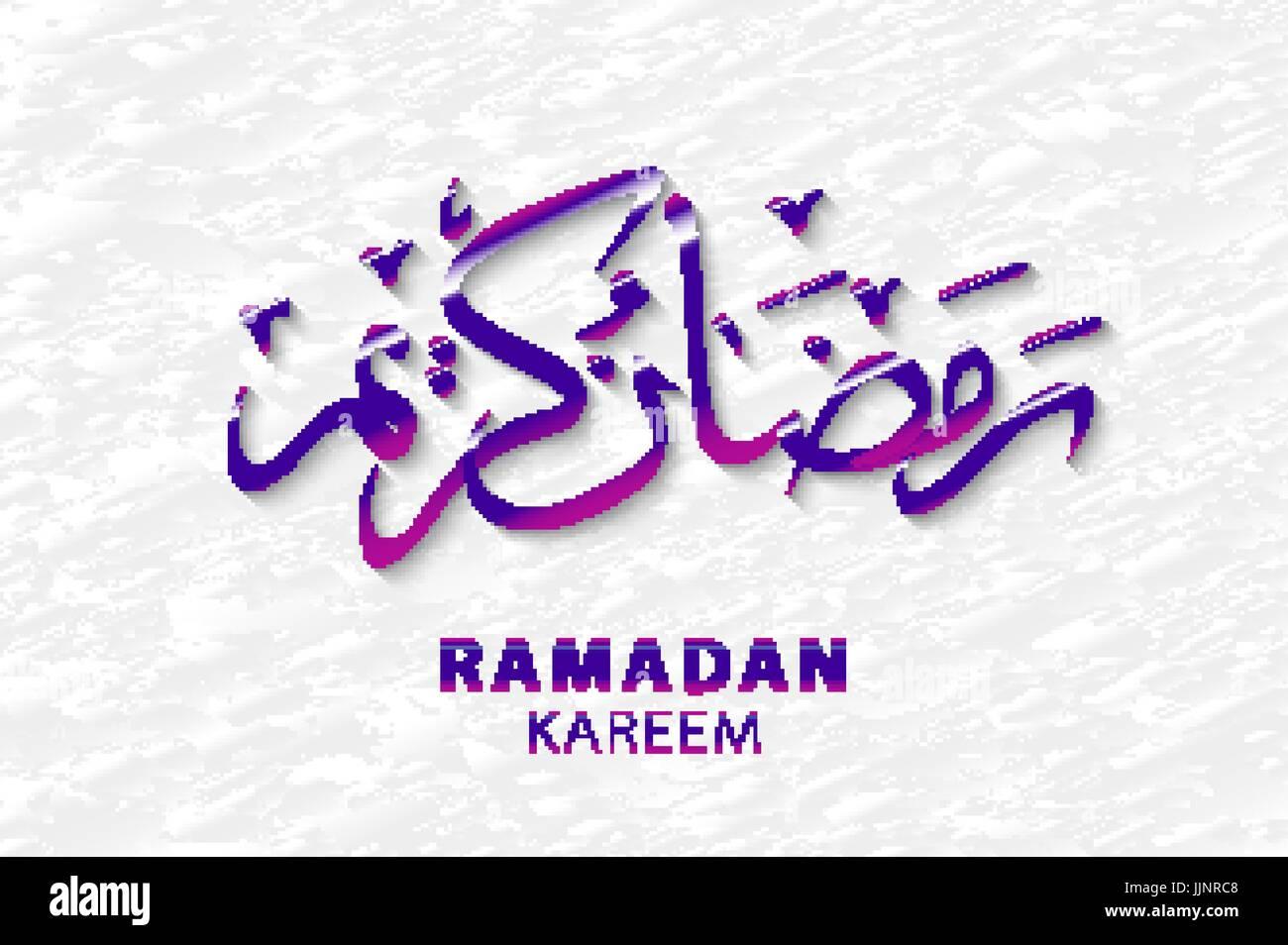 Ramadan kareem background vector ramadan greetings in arabic stock ramadan kareem background vector ramadan greetings in arabic script an islamic greeting card for holy month of ramadan kareem translation generous m4hsunfo