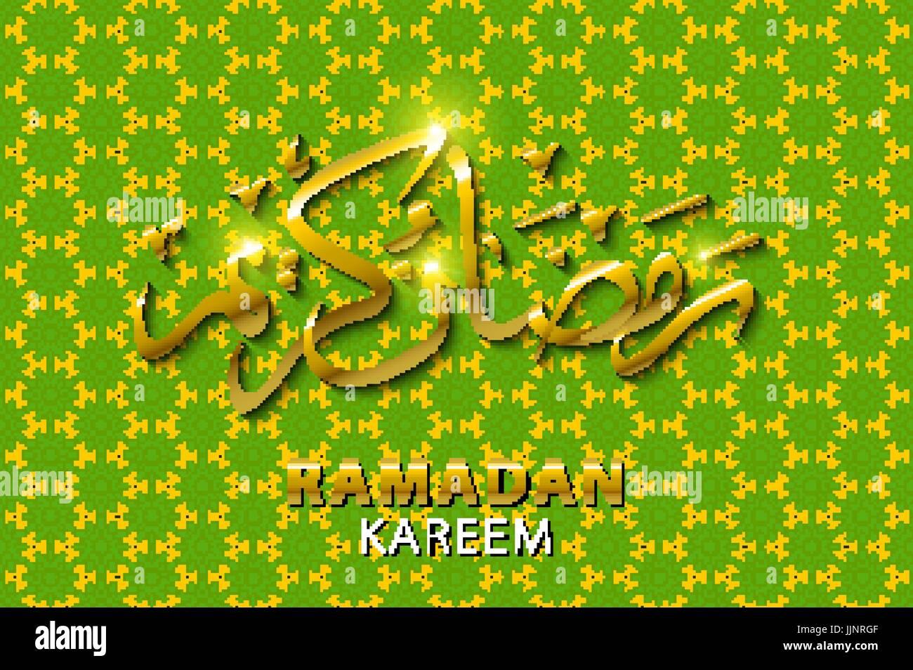 Ramadan greetings in arabic script an islamic greeting card for ramadan greetings in arabic script an islamic greeting card for holy month of ramadan kareem vector illustration art m4hsunfo