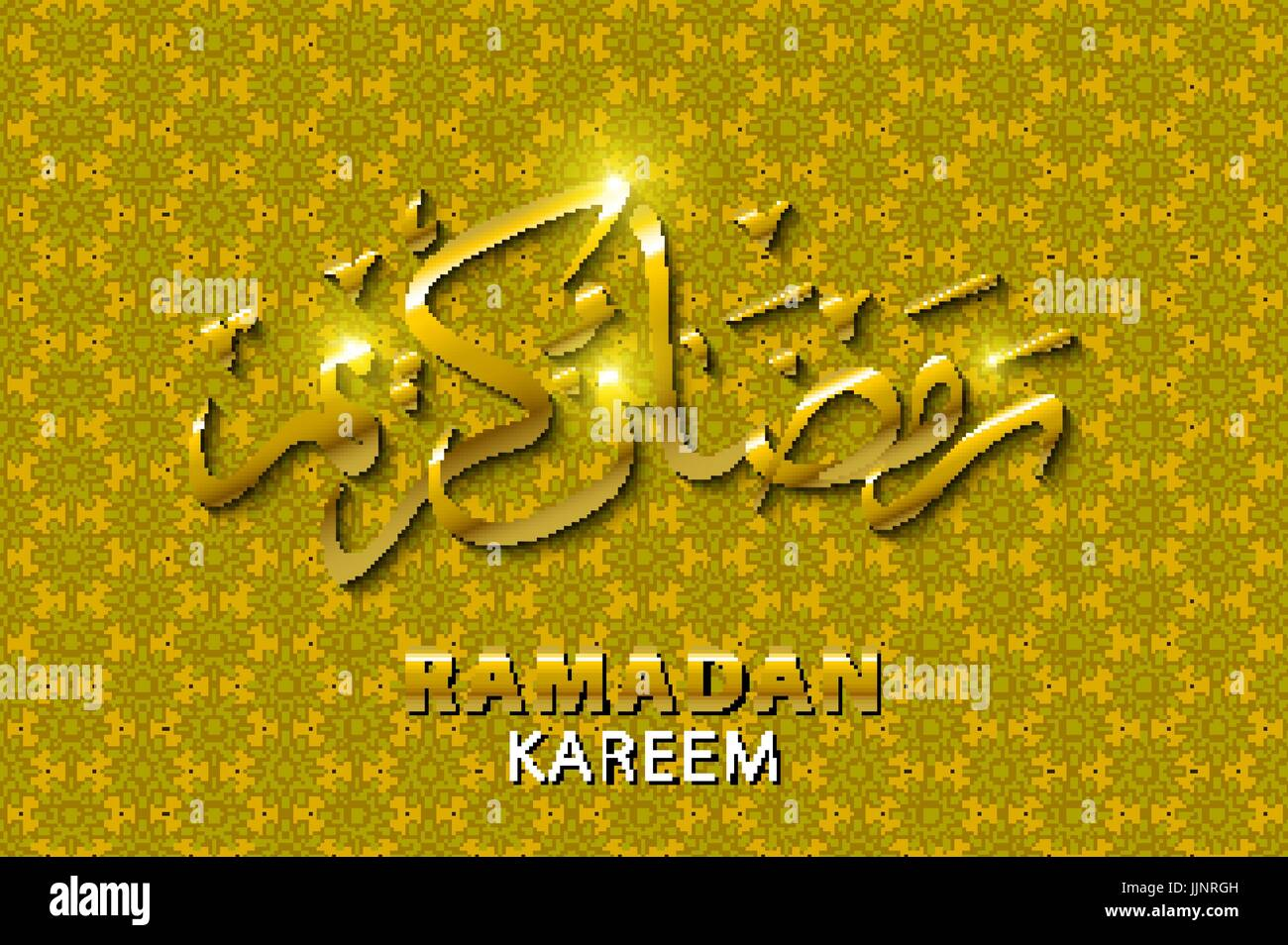 Greeting During Ramadan Yelomphonecompany