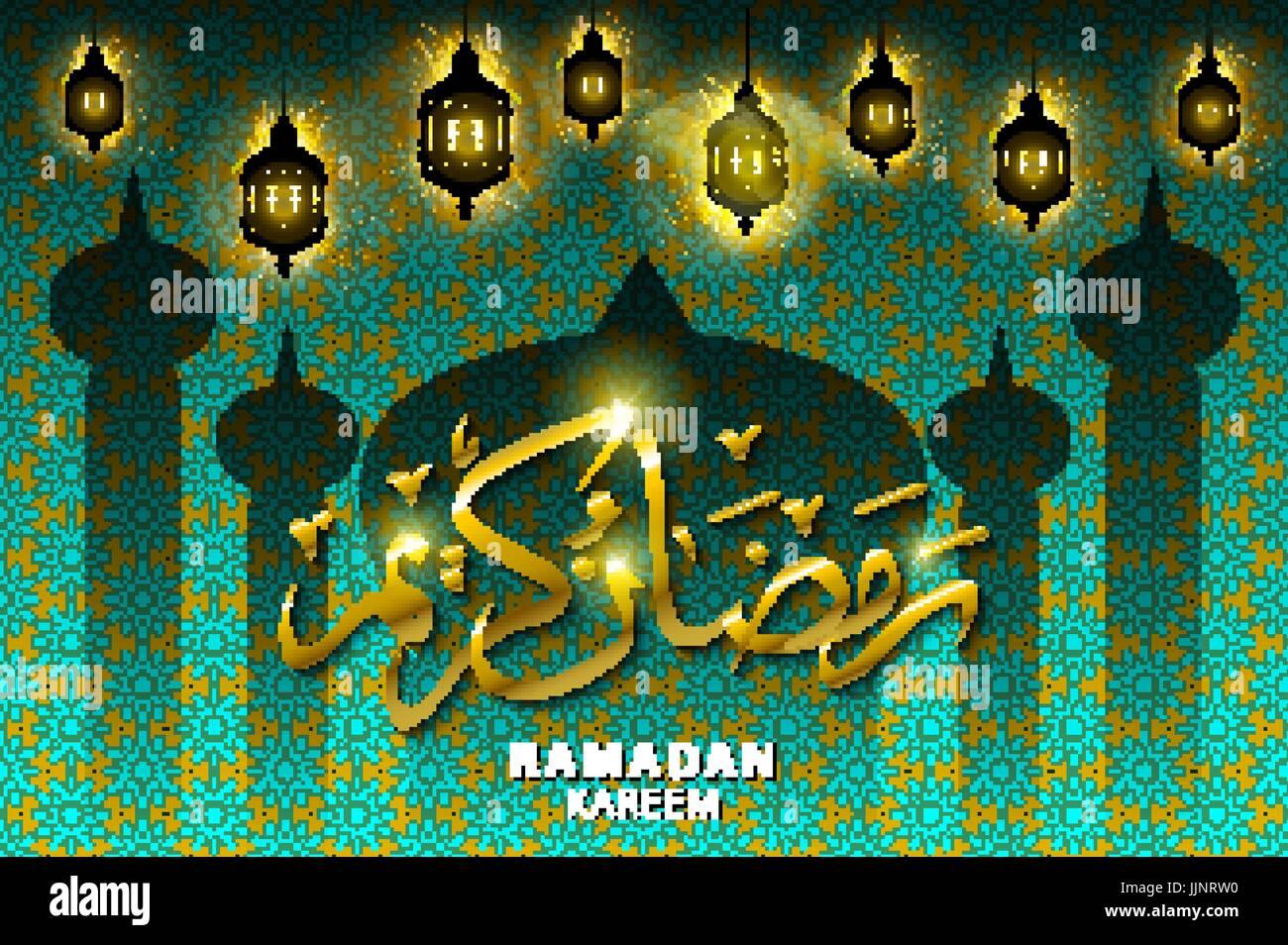 ramadan 2020 nrw