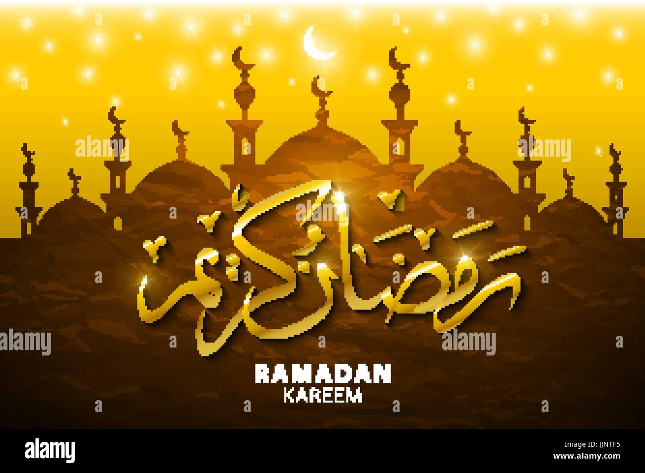 Ramadan kareem arabic calligraphy for islamic greeting translation ramadan kareem arabic calligraphy for islamic greeting translation of text ramadan kareem may generosity bless you during the holy month art m4hsunfo