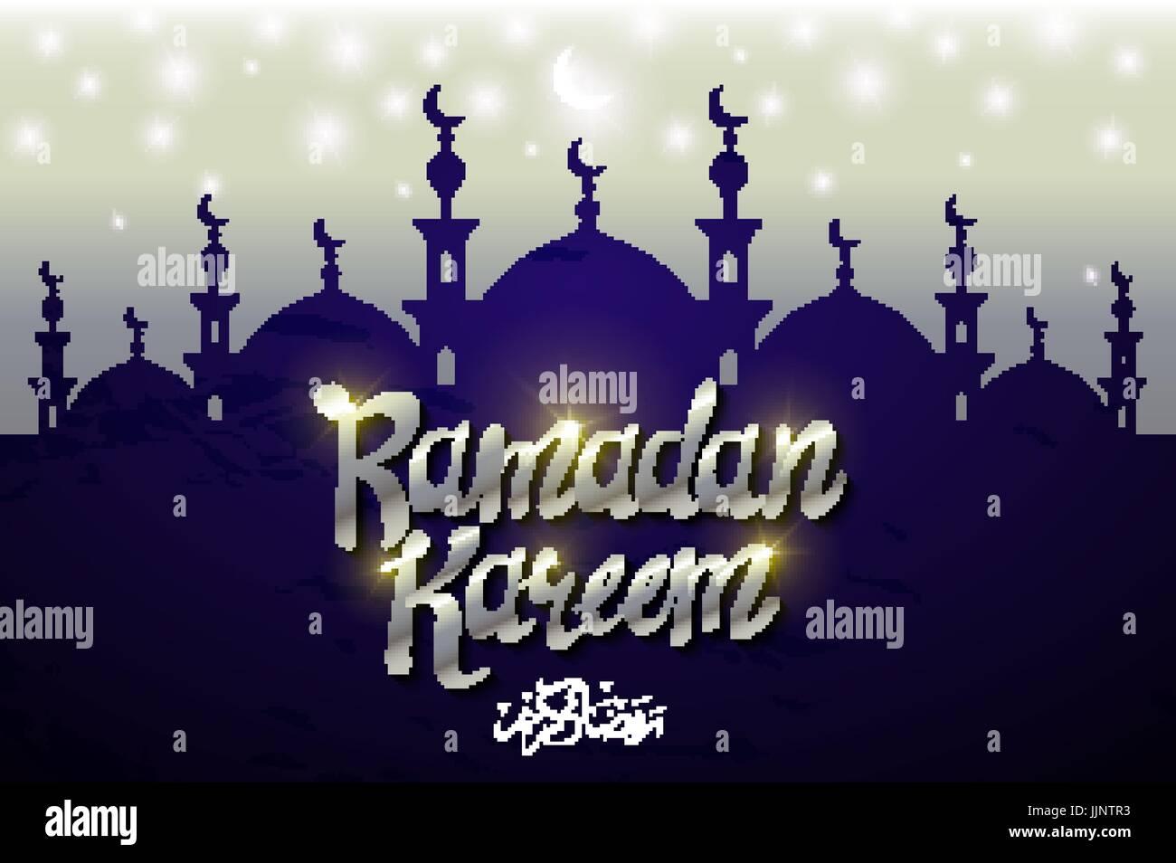 Ramadan kareem beautiful greeting card with arabic calligraphy which ramadan kareem beautiful greeting card with arabic calligraphy which means ramadan kareem art m4hsunfo