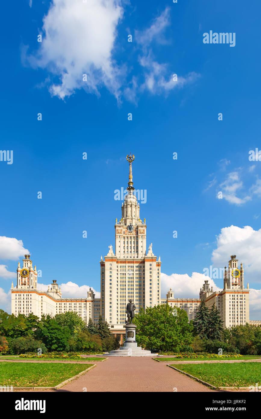 Lomonosov Moscow State University Stock Photo