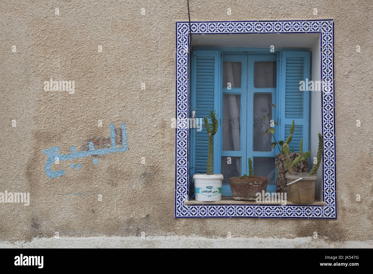 Tunisia, Tunisian Central Coast, Mahdia, Window Detail   Stock Image