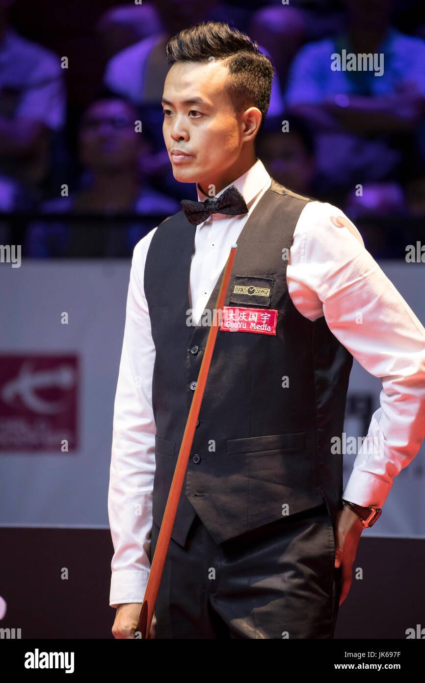 Hong Kong, Hong Kong. 22nd July 2017. Marco Fu of Hong Kong reacts during the semi-final match against Neil Robertson - Stock Image