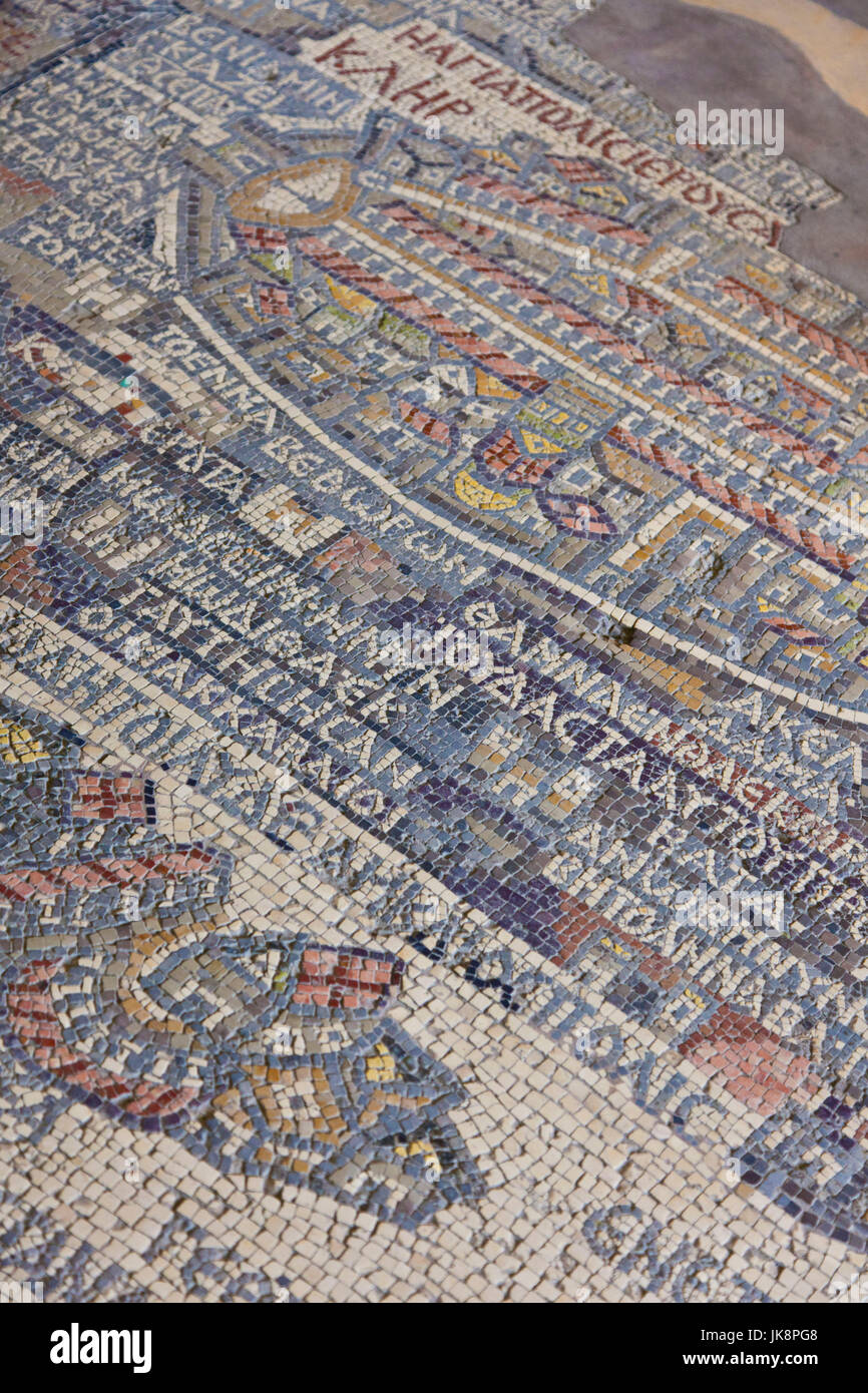 Jordan, Kings Highway, Madaba, St. Georges Church, interior with ancient Mosaic Map of the World, circa 560 AD - Stock Image