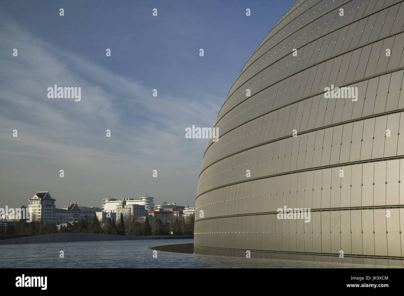 China, Peking, Tiananmen Platz,  National Center of Performing Arts,  Fassade, Detail,  Asien, Ostasien, Konzerthaus, - Stock Image
