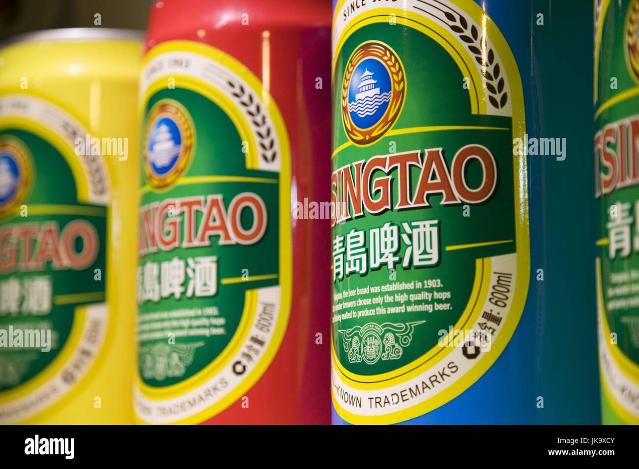 China, Qingdao, Altstadt, Tsingtao-Brauerei,  Verkauf, Bierdosen,   Asien, Ostasien, Brauerei, Bier, Alkohol, Biersorten, Stock Photo